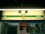 Cimg0046_5